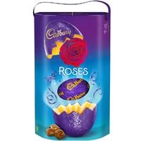 Cadbury Roses Easter Egg (280g)