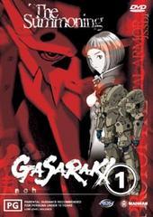 Gasaraki - Vol 1: The Summoning on DVD