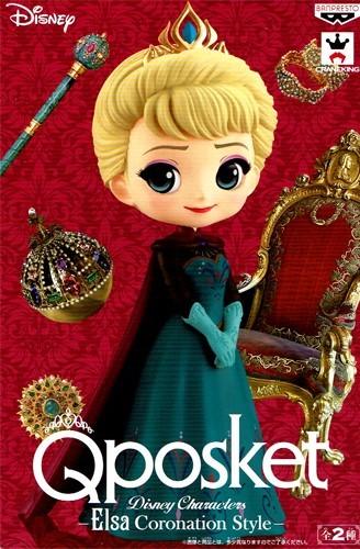 Q Poske: Elsa Coronation Style – PVC Figure