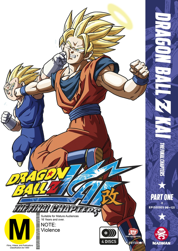 Dragon Ball Z Kai: The Final Chapters Part 1 (eps 1-23) on DVD