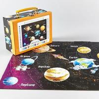 Floss & Rock: 130 Piece Puzzle - Universe