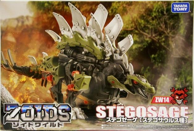 Zoids Wild: ZW14 Stegosage - Model Kit