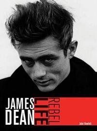 James Dean by John Howlett