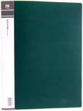 FM A4 40 Pocket Display Book - Forest Green