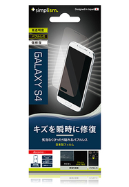 Simplism FlashRevive Screen Protector for Galaxy S4 (Crystal Clear)