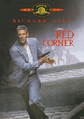 Red Corner on DVD