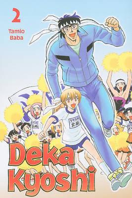 Deka Kyoshi, Volume 2 by Tamio Baba