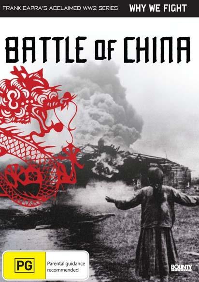 Battle of China on DVD image