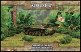 Konflikt '47 Chi-Ha Tank with Compression Turret