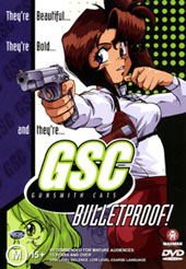 Gunsmith Cats - Bulletproof! on DVD