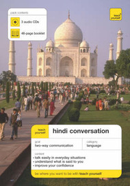 Teach Yourself Hindi Conversation by R. Snell image