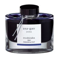 Pilot Iroshizuku Ink Bottle - Morning Glory (50ml)