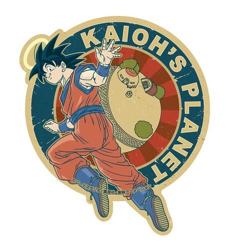 Dragon Ball Z: Travel Luggage Sticker - King Kai's Planet #1