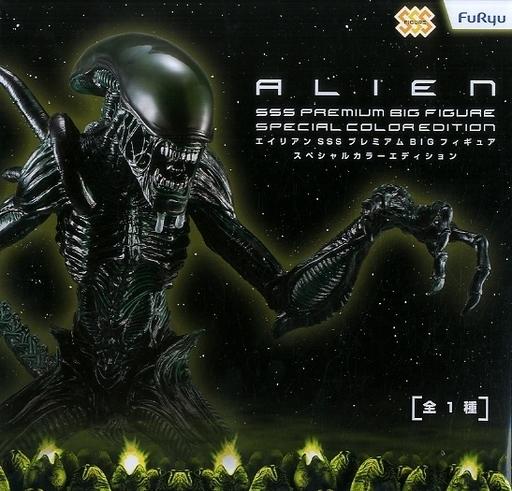 Furyu SSS Premium Big Figure Green Version Alien Alien Warrior