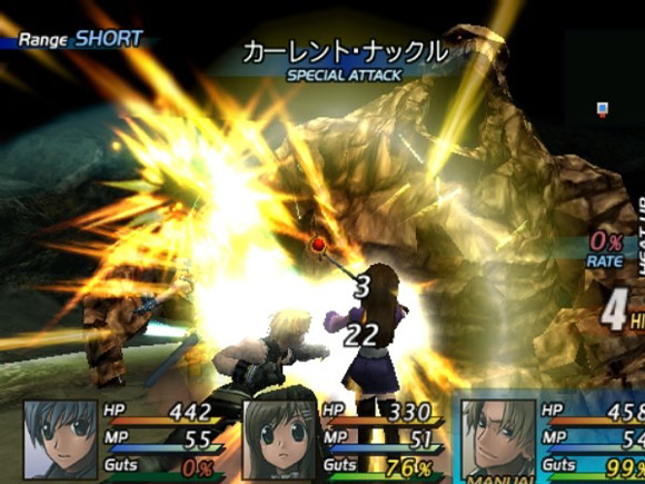 Star Ocean: Till the End of Time for PlayStation 2 image