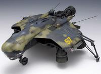 Maschinen Krieger Hummel Aufklarungs Panzer Kampf Flugzeug 50 1/20 Model Kit