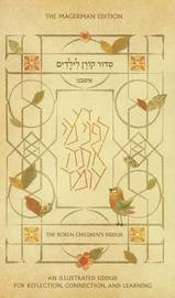 Children's Siddur