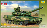 Zvezda: 1/35 Soviet T-90 Battle Tank Model Kit