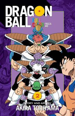 Dragon Ball Full Color Freeza Arc, Vol. 2 by Akira Toriyama