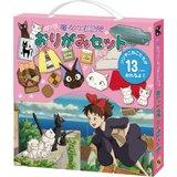 Kiki's Delivery Service Origami Set