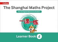 The Shanghai Maths Project Year 4 Learning by Laura Clarke