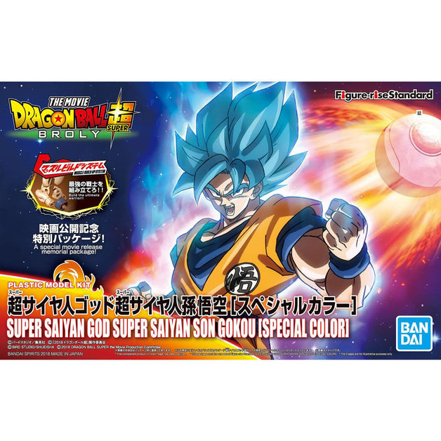 Dragon Ball: Figure-rise: SSGSS Son Goku (Special Color) - Model Kit