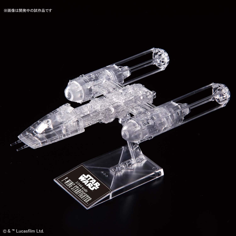 Star Wars Vehicle Model: Return of The Jedi Clear Vehicle Set - Model Kit image