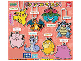 Pokemon: Rubber Mascot Keychain (Blind Bag)