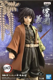 Demon Slayer: Giyu Tomioka - PVC Figure image