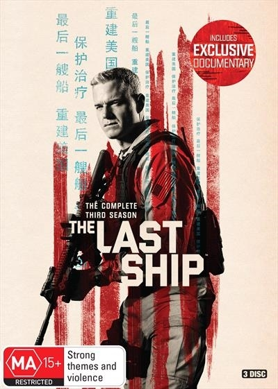 The Last Ship - The Complete Third Season on DVD image