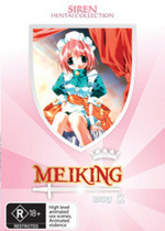 Meiking - Part 2 (Hentai Collection) on DVD