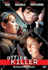 Office Killer on DVD