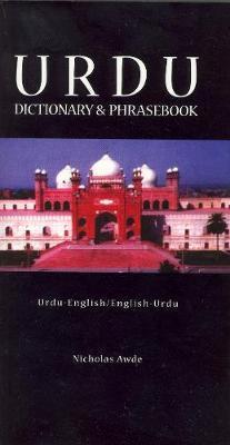 Urdu-English / English-Urdu Dictionary & Phrasebook by Nicholas Awde image