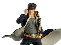 JoJo's Bizarre Adventure: Jotaro Kujo - PVC Figure