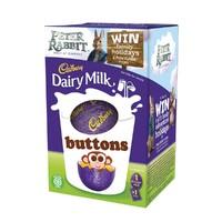 Cadbury Dairy Milk Buttons Egg (85g)