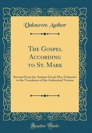 The Gospel According to St. Mark by Unknown Author image
