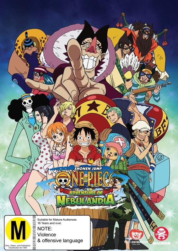 One Piece: Adventure of Nebulandia on DVD