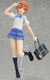 Love Live!: Rin Hoshizora Figma Figure