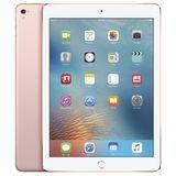 9.7-inch iPad Pro Wi-Fi 128GB (Rose Gold)