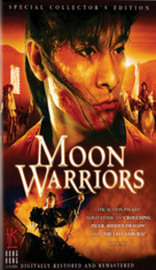 Moon Warriors - Special Collectors Edition on DVD