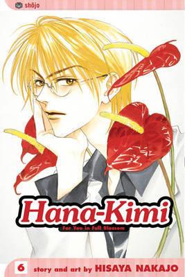 Hana-Kimi, Vol. 6 by Hisaya Nakajo image