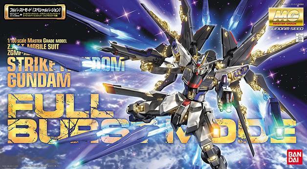 MG 1/100 Strike Freedom Gundam Full Burst Mode - Model Kit