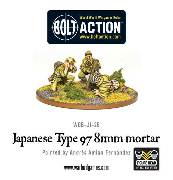Imperial Japanese - 81mm Mortar Team