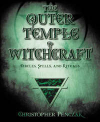 The Outer Temple of Witchcraft by Christopher Penczak image