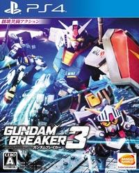 Gundam Breaker 3 for PS4