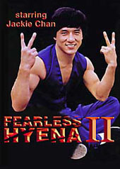 Fearless Hyena II on DVD