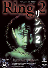 Ring 2 on DVD