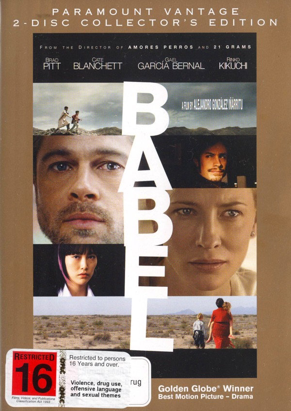 Babel - Collector's Edition (2 Disc Set) on DVD image