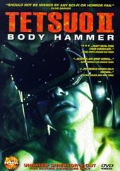 Tetsuo: Bodyhammer on DVD