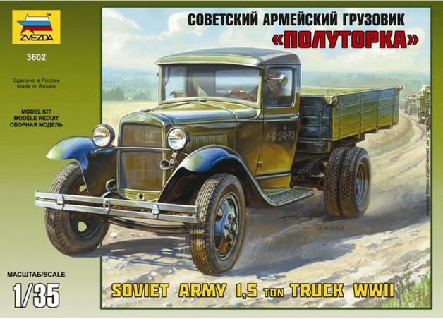 Zvezda: 1/35 Soviet GAZ AA Light Truck Model Kit